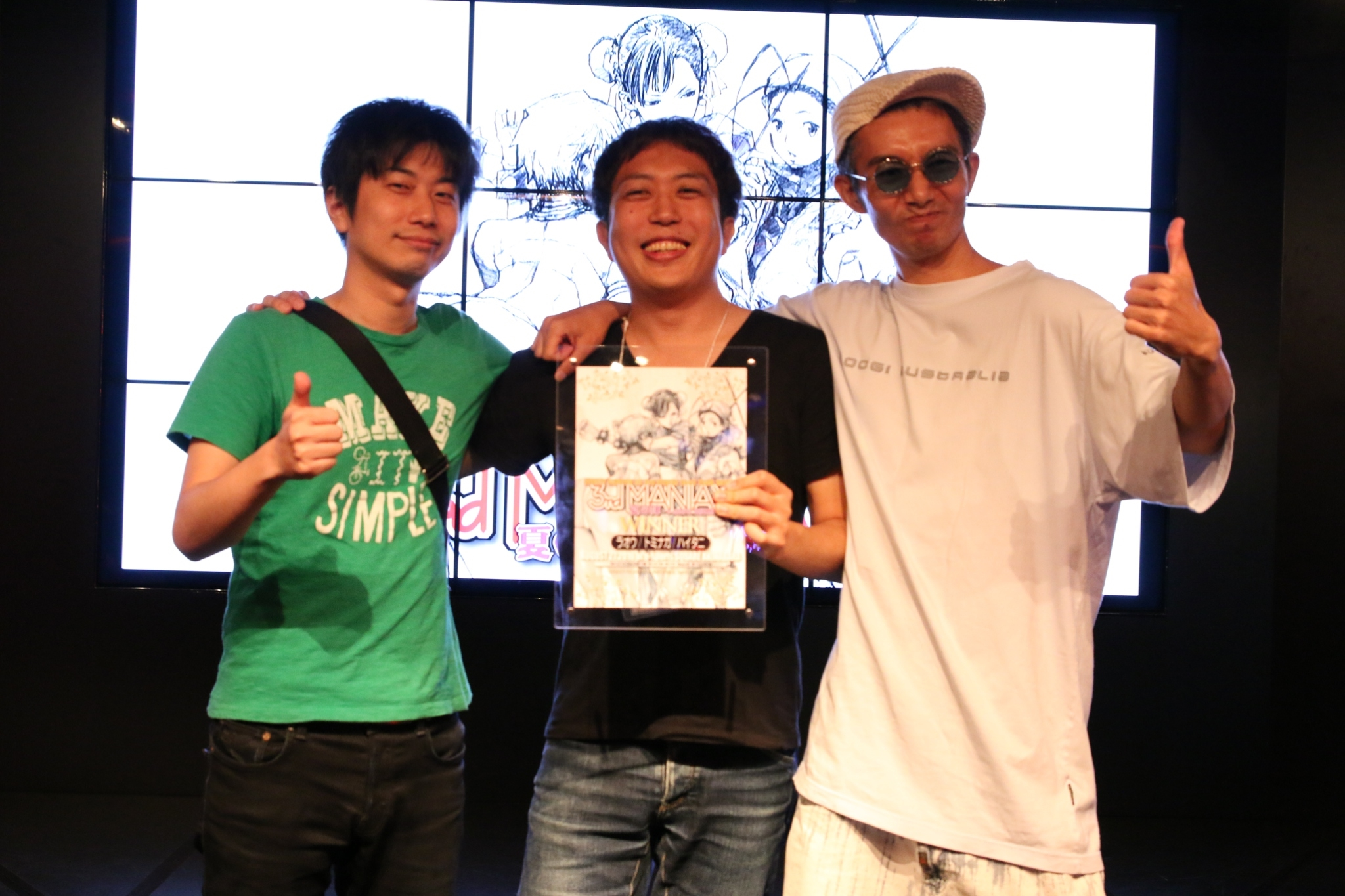 14th_Winner